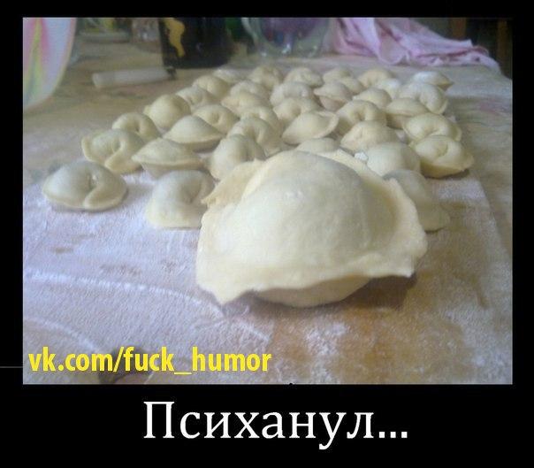 http://cs304314.vkontakte.ru/u27619991/-14/x_872e736a.jpg