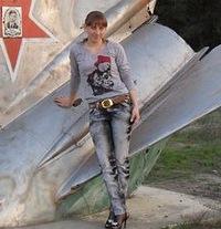 Анна Щетинина, 1 мая 1998, Армянск, id225714089