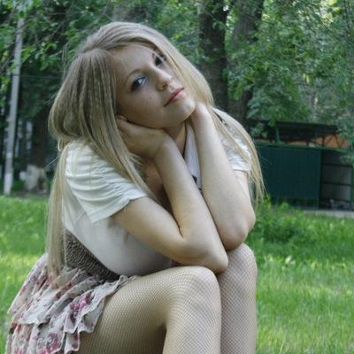 Ana Cereteu, 20 ноября , Красноярск, id222972776