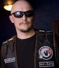 Mr Zorg, 5 августа 1990, Новосибирск, id161424507