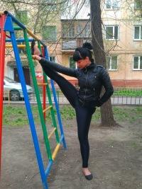 Татьяна Ефремова, 20 сентября 1956, Санкт-Петербург, id183813475