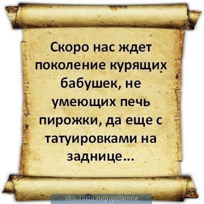 http://cs304315.userapi.com/v304315031/75fe/VwOA87gfJ5k.jpg