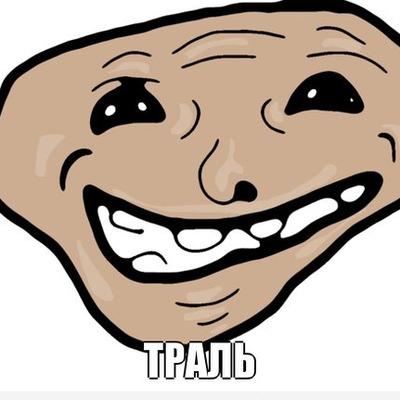 Дмитрий Плеер, 5 апреля , Москва, id225193063