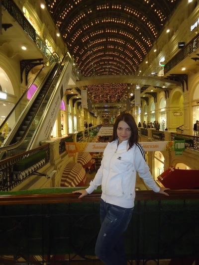 Юлия Дергунова, 12 ноября , Энгельс, id74070510