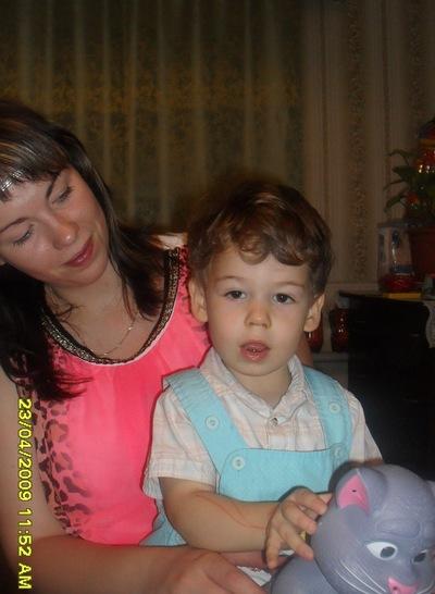 Юлия Наумченко, 28 ноября , Михайлов, id23423672