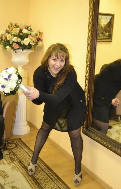 Ирусичка Карпова, 14 ноября 1988, Санкт-Петербург, id37860682