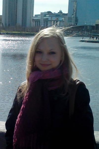 Светлана Данилова, 27 марта 1993, Екатеринбург, id43451995
