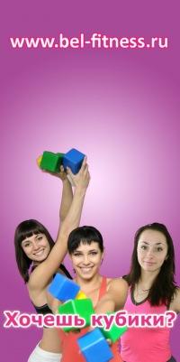 Фитнес клуб движение