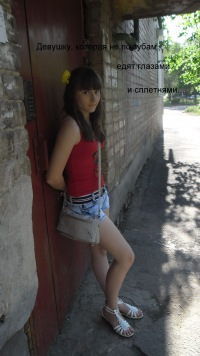 Nastya Romanova, 26 апреля 1997, Новотроицк, id175248200