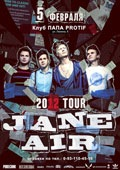 Jane Air
