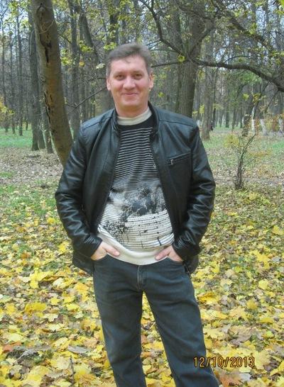 Дима Демидов, 21 ноября 1973, Нижний Новгород, id83784194