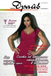 Alina Gasparyan
