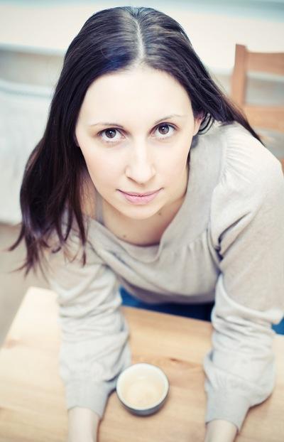 Ирина Максименко