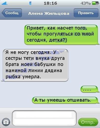 РжУ Не мОгУ....