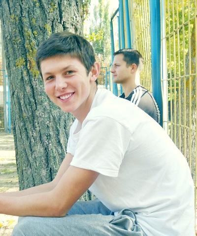 Вадим Назаренко, 27 сентября 1996, Боровичи, id117775642