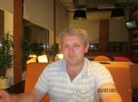 Саша Мальцев, 30 мая , Тюмень, id36345989