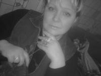 Ирина Чернецова, 6 ноября , Одесса, id73624440