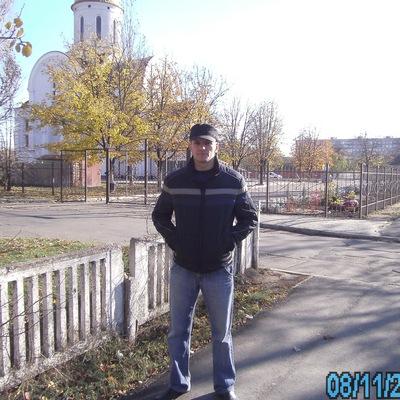 Григорий Пенечко, 20 февраля , Мариуполь, id105385813