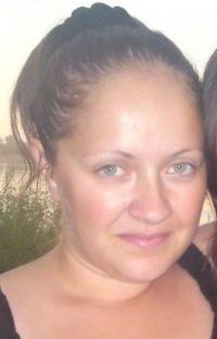 Екатерина Аверина, 13 мая , Сарапул, id166322695
