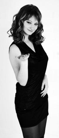 Kathryn Leighann, 5 мая , Минск, id45986675