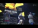 Александр Поветкин - Русский Витязь! песня Николая Емелина - Русь