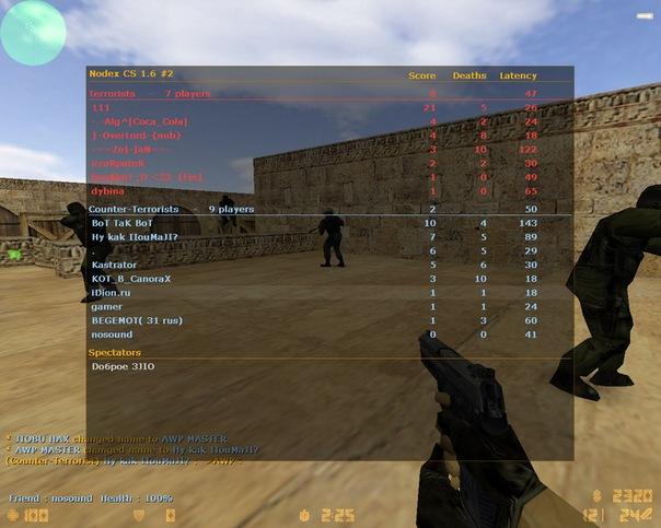 Скачать/Downloads Counter Strike 1.6 Non Steam (ENG). Средняя.