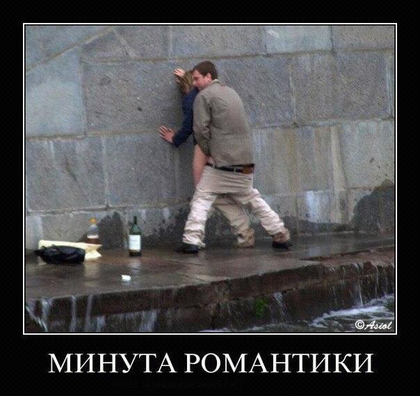 Чисто ха-ха поймать | ВКонтакте