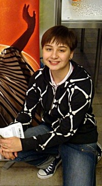 Яна Плотникова, 29 августа 1992, Киев, id74690277