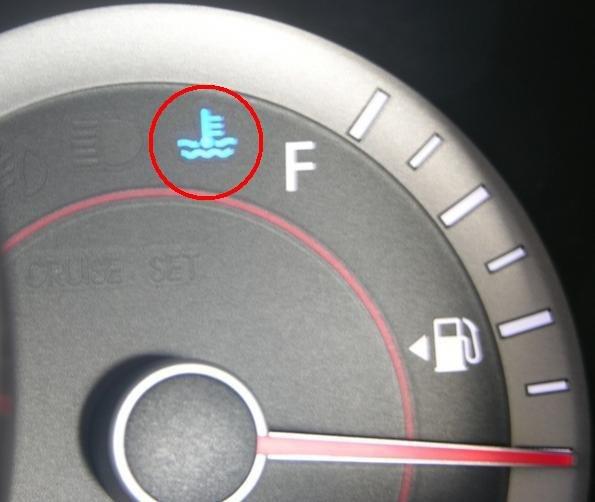 как смотреть температуру двигателя на киа пиканто