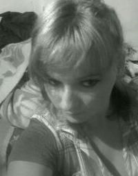 Валерия Обухова, 22 июля , Запорожье, id196225477