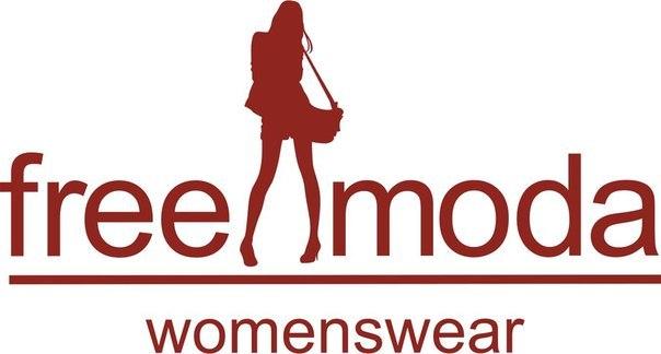 Название магазина женских платьев