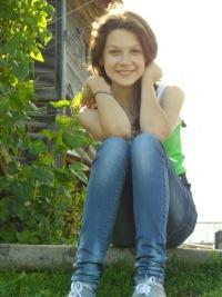 Александра Колбина, 30 августа , Йошкар-Ола, id142616776