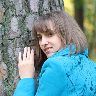 Надежда Бирченко, 30 мая , Киев, id32343293
