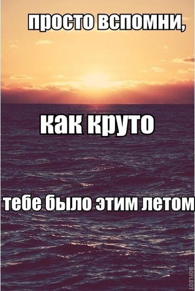Сонечка Максимова, 10 июня , Стерлитамак, id164888695