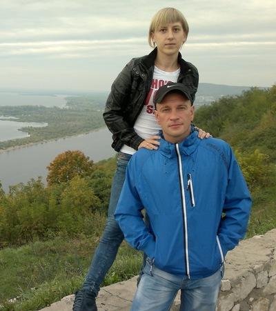 Саня Шамин, 16 октября , Брянск, id66510713