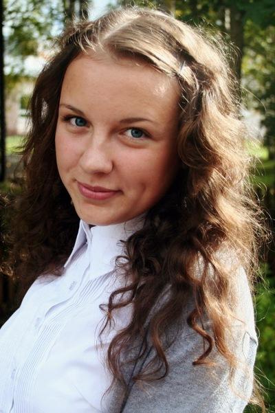 Аня Вершинина, 24 января 1997, Новосибирск, id45160735