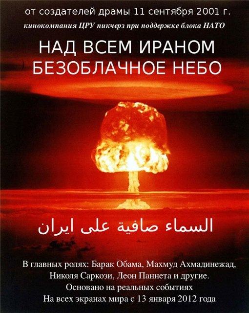 http://cs304405.vkontakte.ru/u158048151/-14/y_5e9447b9.jpg