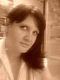 Олеся Викторовна, 21 мая , Краснодар, id181673090