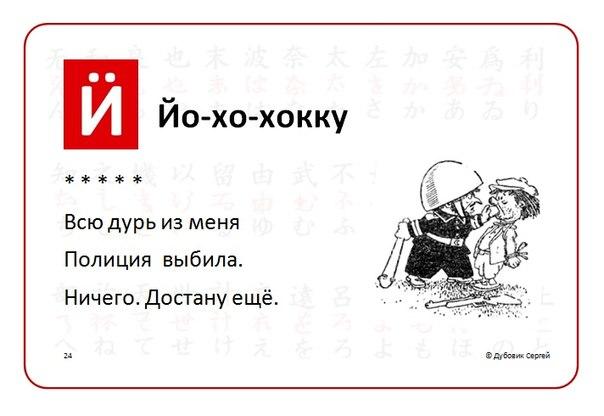 карикатура/ веселые картинки, всю дурь из меня полиция выбила ничего достану ещё