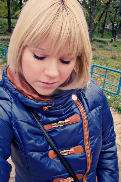 Юлия Андреева, 7 февраля 1991, Перевальск, id103506802