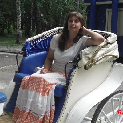 Юлия Зенкова, 28 ноября 1996, Новосибирск, id228937836