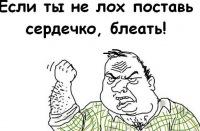Рома Логачёв, 22 октября 1999, Донецк, id152267768