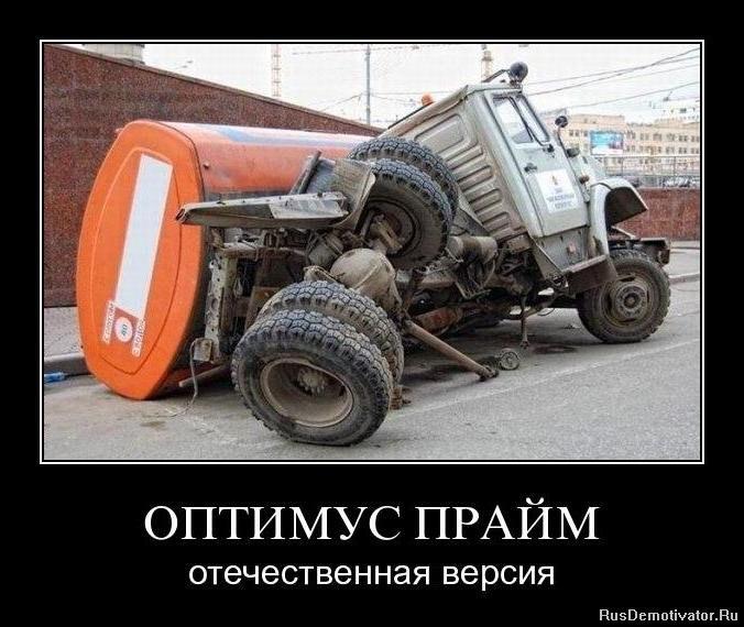 Ниссан датсун фото владивосток купить некоторого заметного