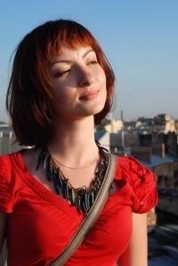 Кристина Малянтович