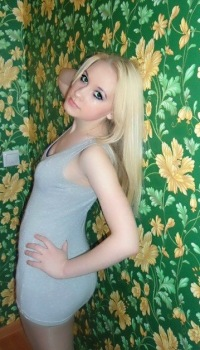 Татьяна Красота