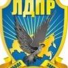 Ldpr V-Dzerzhinske