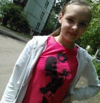 Саша Варламова, 21 декабря 1998, id175055288