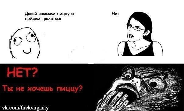 vi-sex-ru