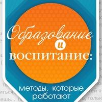 Логотип Образование и воспитание