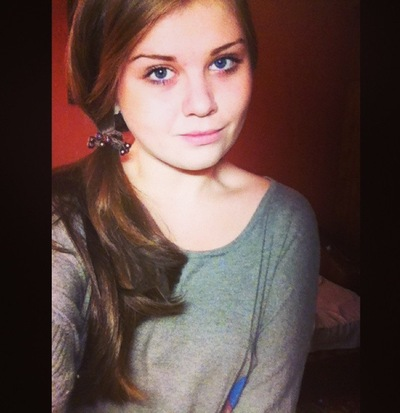 Алина Акбулатова, 5 ноября , Конотоп, id161643700